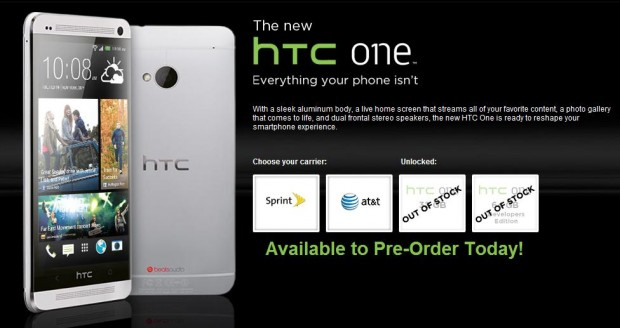 htc-one-sold-out